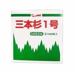 Papier dekoracyjny sushi 1000szt/opak   Giay Trang Tri Sushi 1000szt/opak